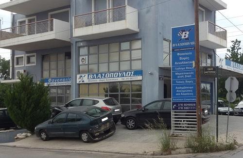 Βλασόπουλος Χρήστος Φανοποιϊα Βαφές Γέρακας Αττική