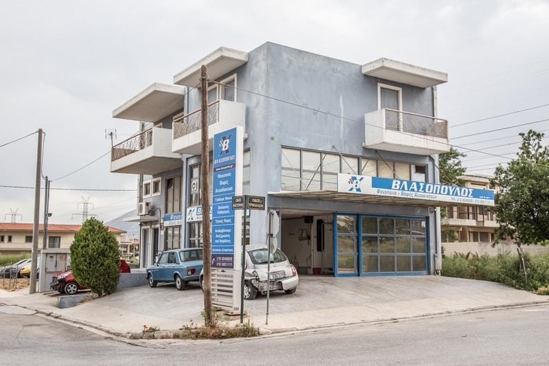 Φανοποιίο Βλασόπουλος Χρήστος